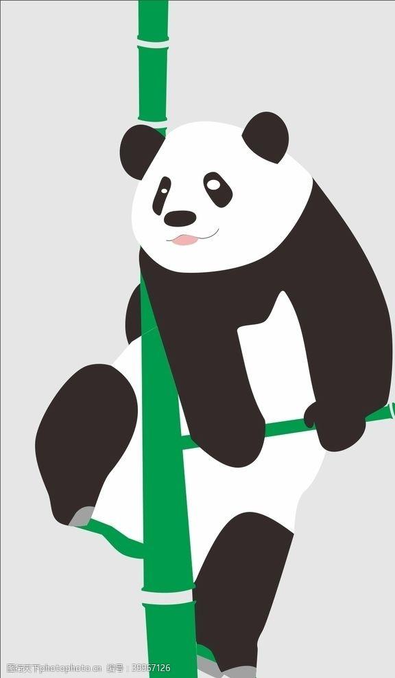 图标矢量熊猫爬竹子卡通手绘图片