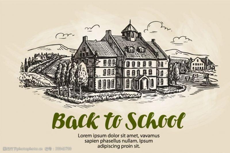 教学手绘欧式乡间校园图片