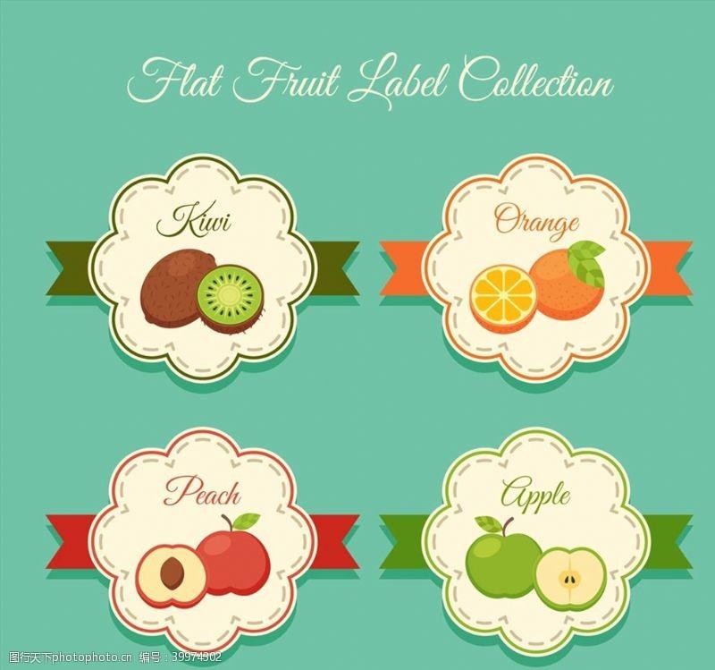 水果标签矢量图片