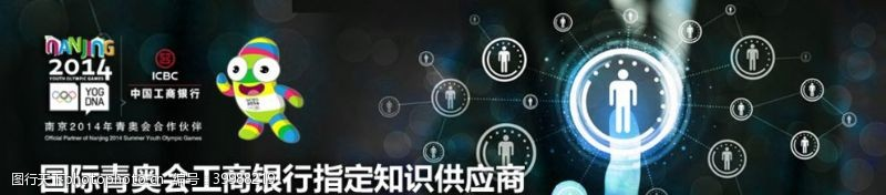 企业网页网页小图标图片