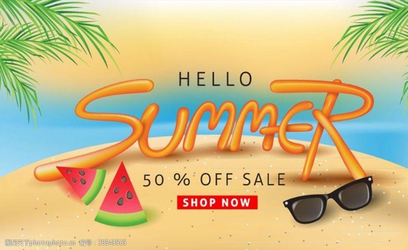 太阳镜夏季半价促销海报图片