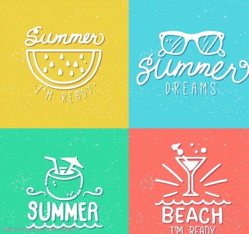 太阳镜夏季假期艺术字图片
