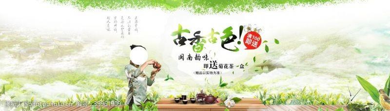 春茶上新新茶图片