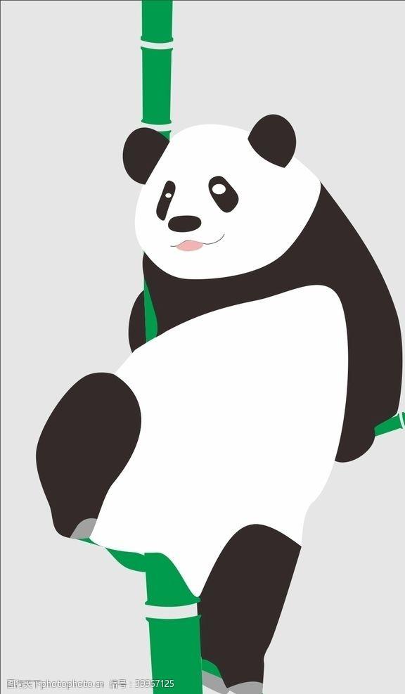 图标熊猫爬竹子图片