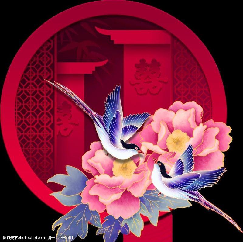 婚庆喜字背景图片