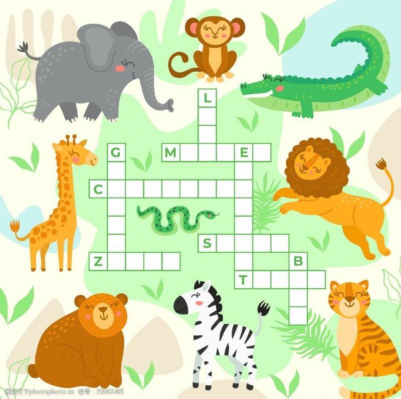 板报野生动物纵横填字游戏图片