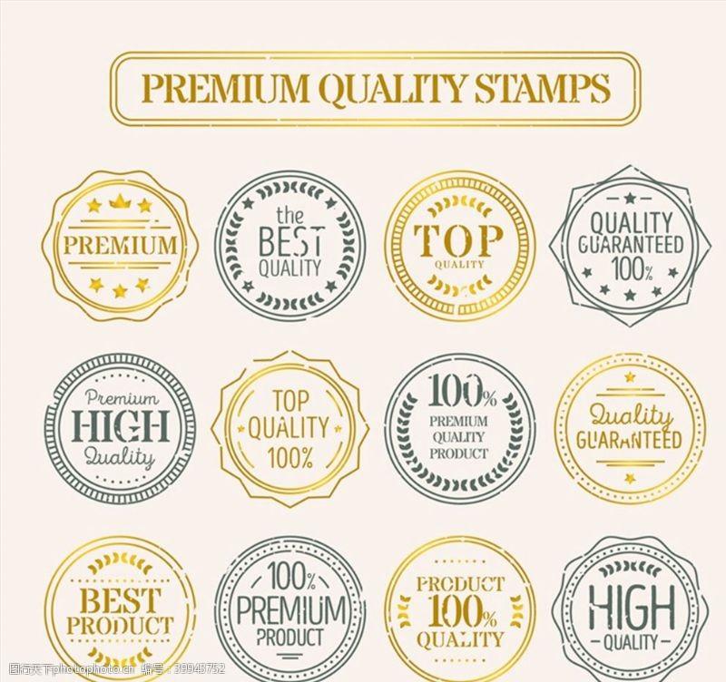 邮票优质促销邮戳图片