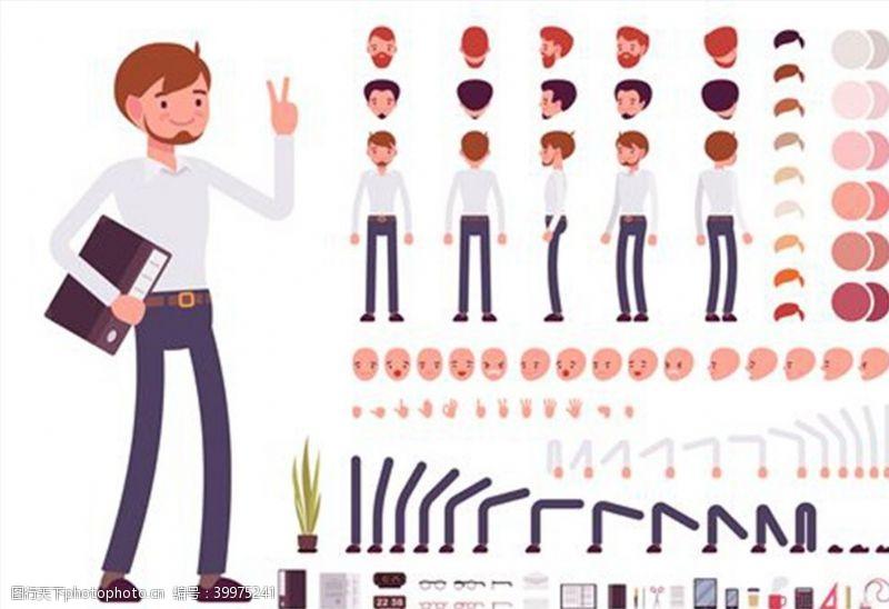 肢体职业男性矢量图片