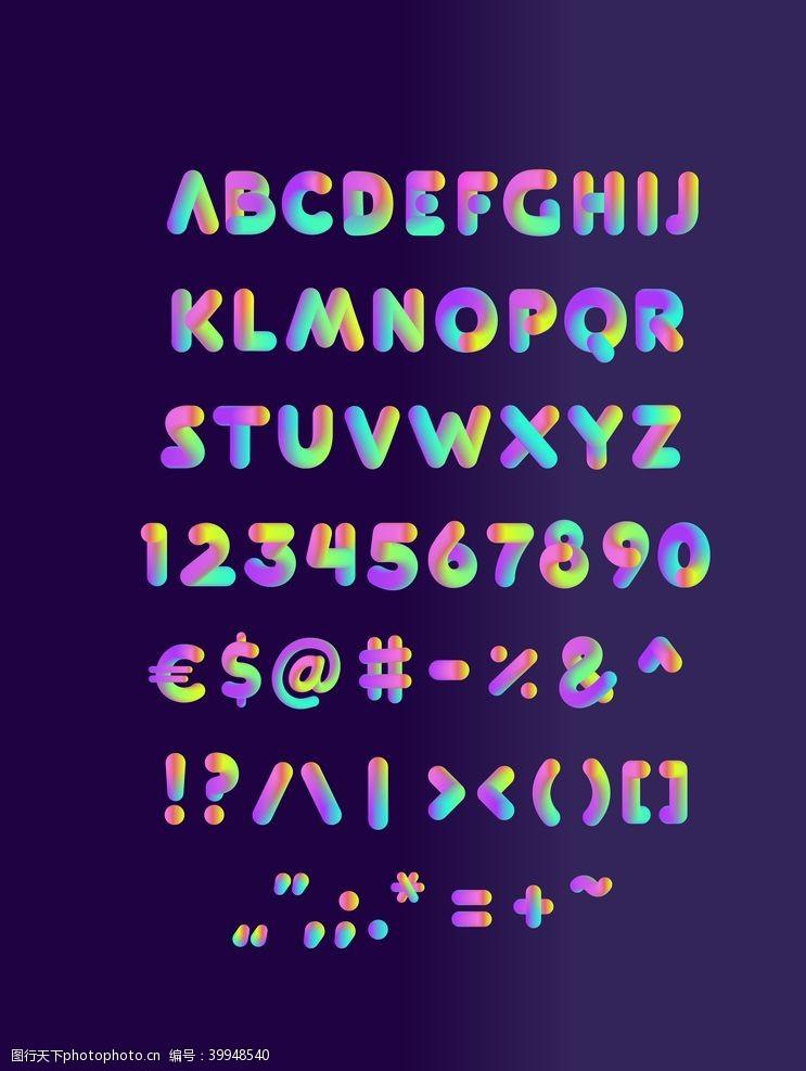字体设计合成图片