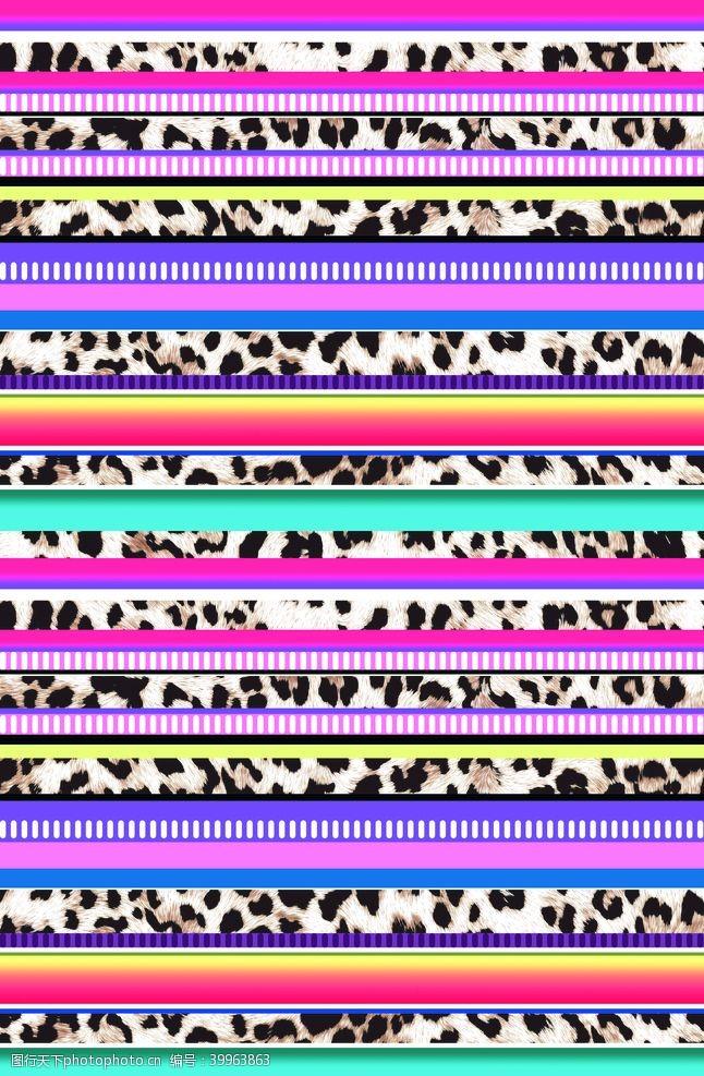 彩色豹纹条子图片