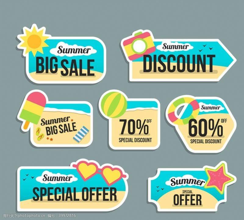太阳镜彩色夏季促销标签图片