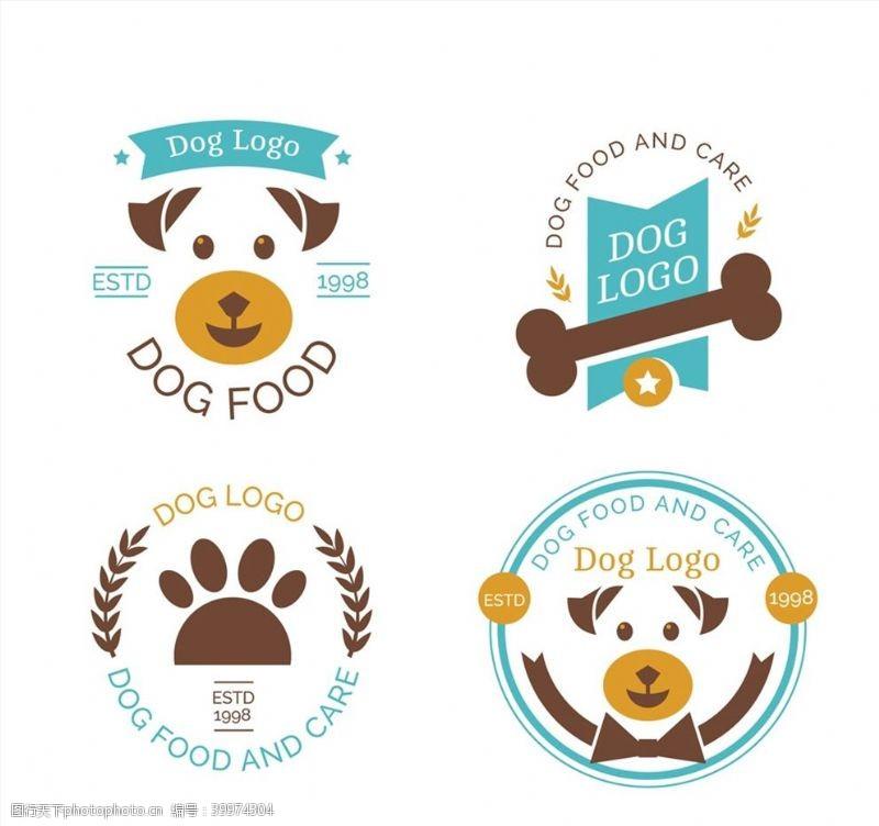 宠物狗商务标志图片