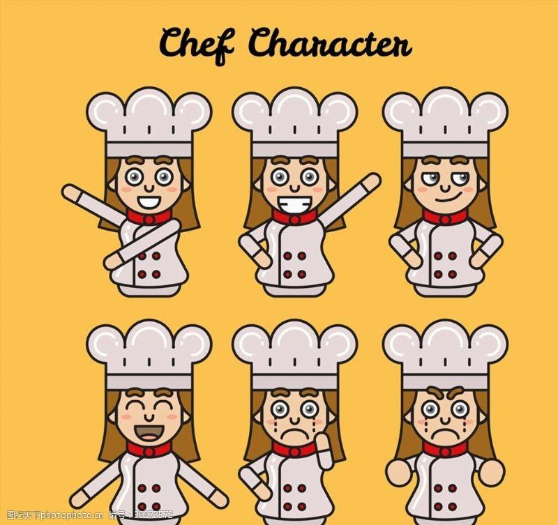微笑创意女厨师表情图片