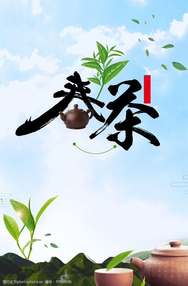 小花春茶图片