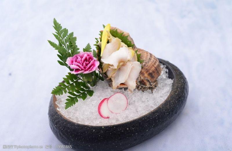 海螺刺身图片