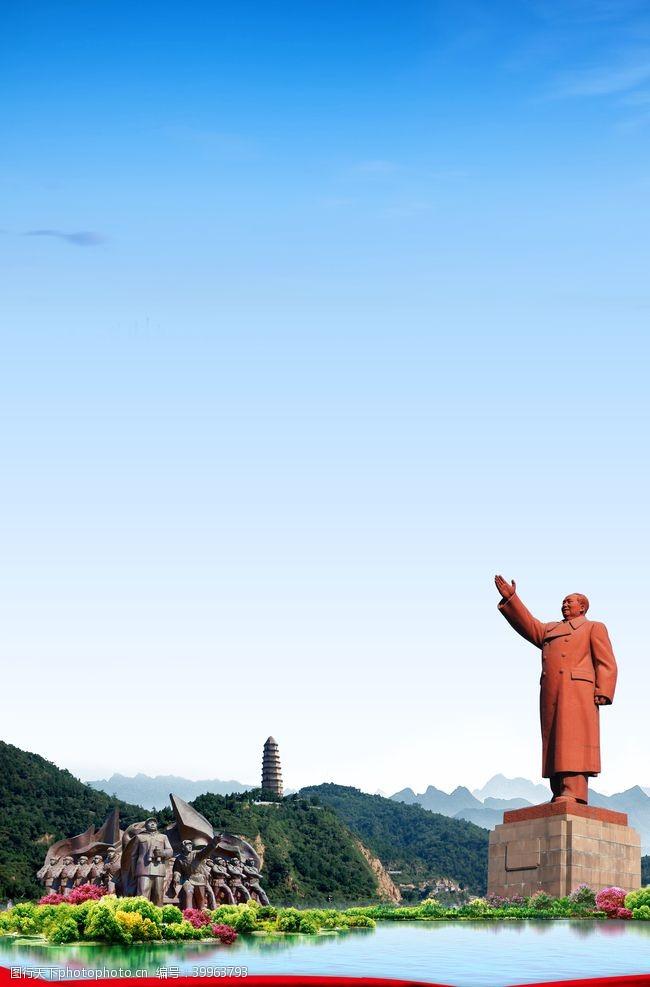 青山党建文化图片