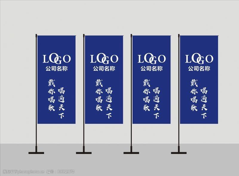 商场吊旗道旗图片