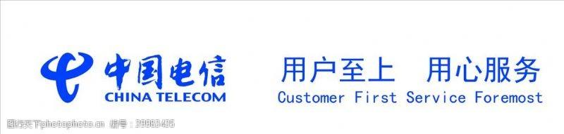 电信logo电信背景墙图片