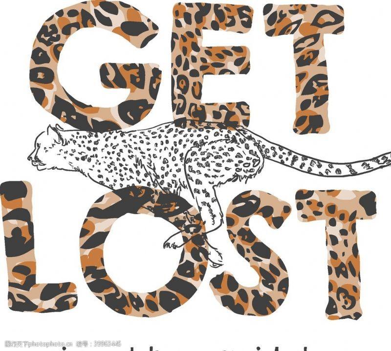 封面动物纹图片
