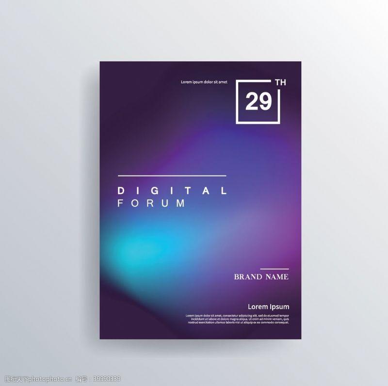 手机光影科技感海报图片