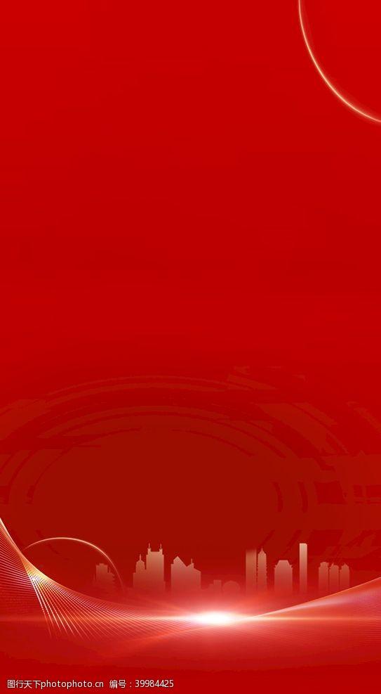设计红色背景图片