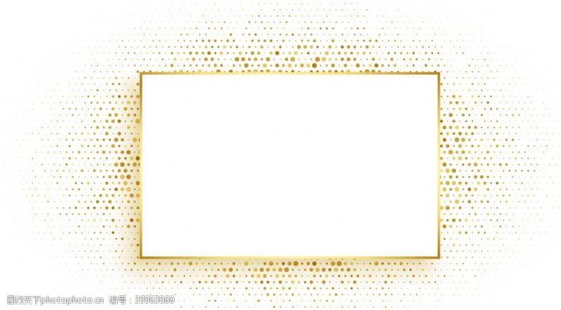 金色质感边框图片