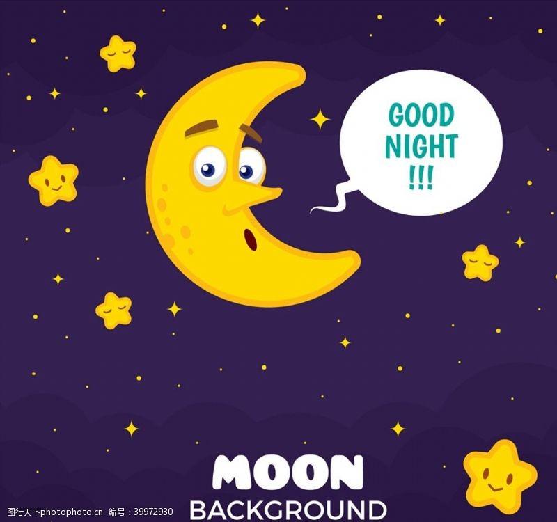 卡通月亮和星星图片