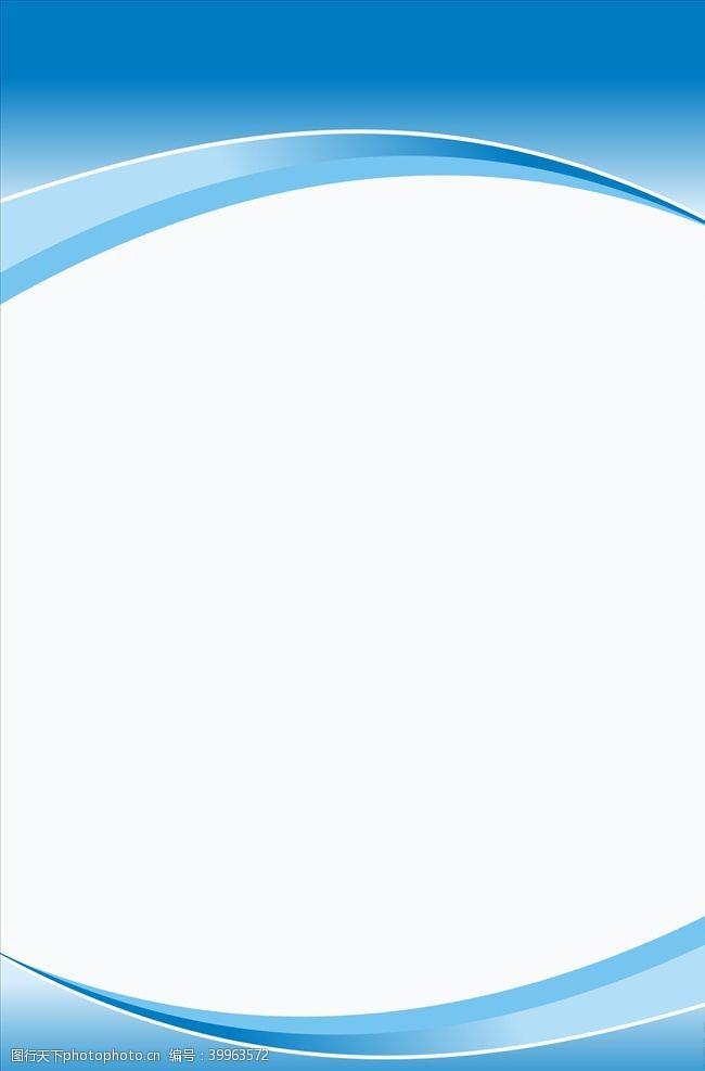 简洁展板蓝色展板图片
