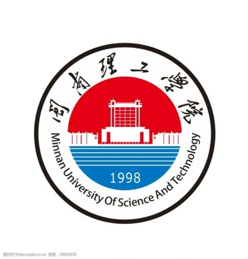 图标闽南理工学院LOGO图片