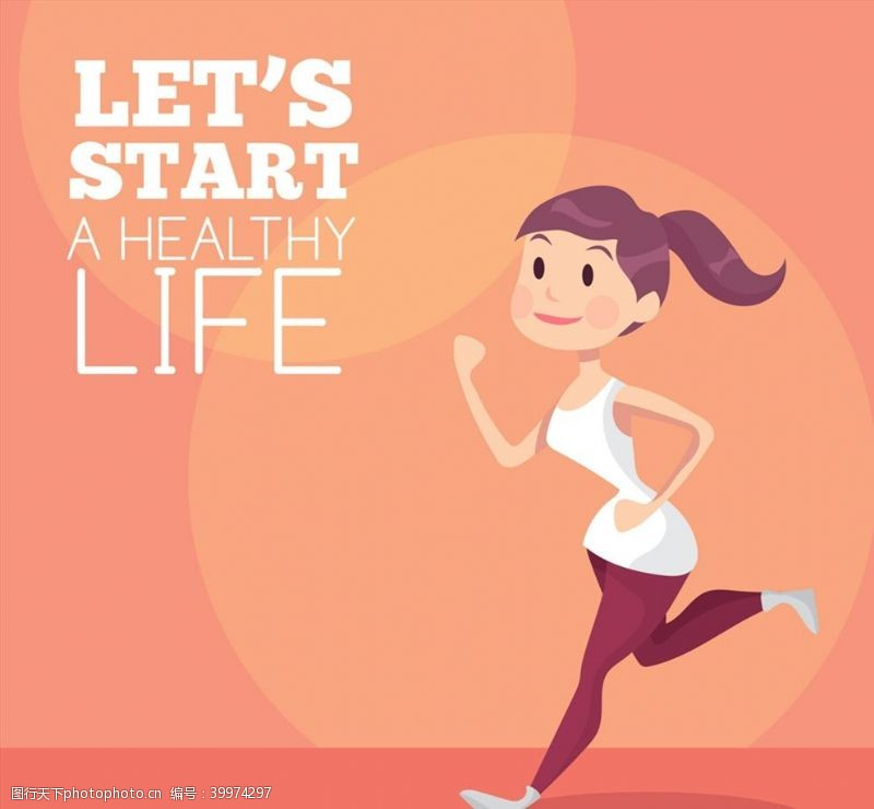 跑步健身女子矢量图片