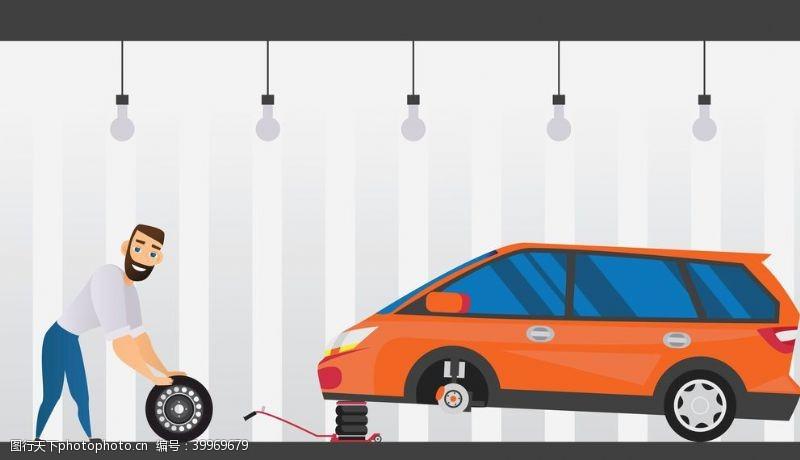 专业保养海报汽车维修图片