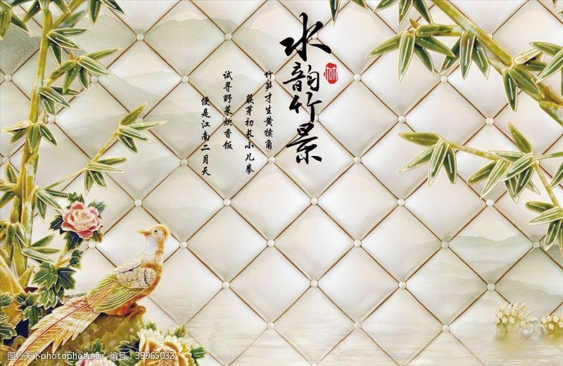 卧室软包竹子背景图片