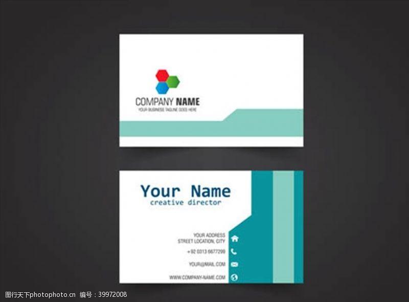 名片版式商务简洁风格名片图片