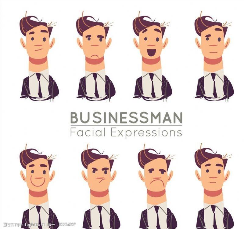 微笑商务男子表情头像图片