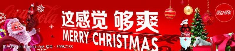 圣诞节圣诞分层更改图片