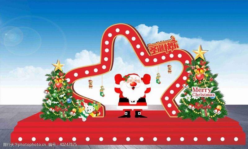 展览设计圣诞节美陈图片