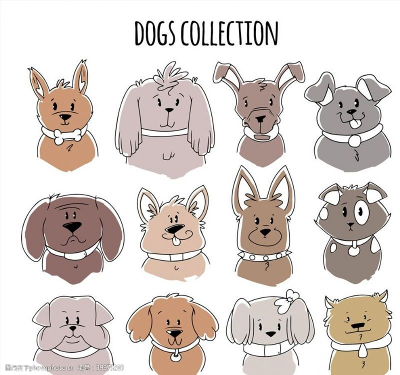 手绘宠物狗头图片