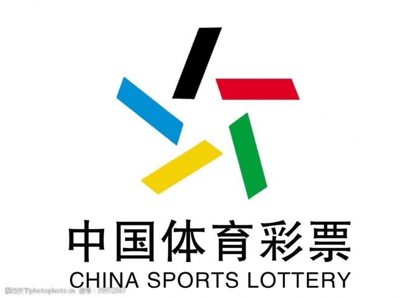 源文件库体育彩票logo图片