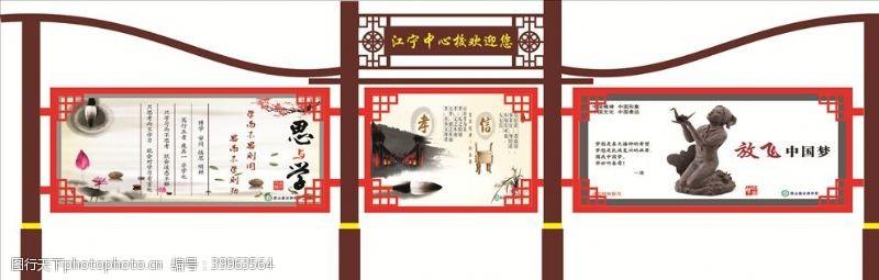 宣传栏文化长廊展板展示标识牌牌图片