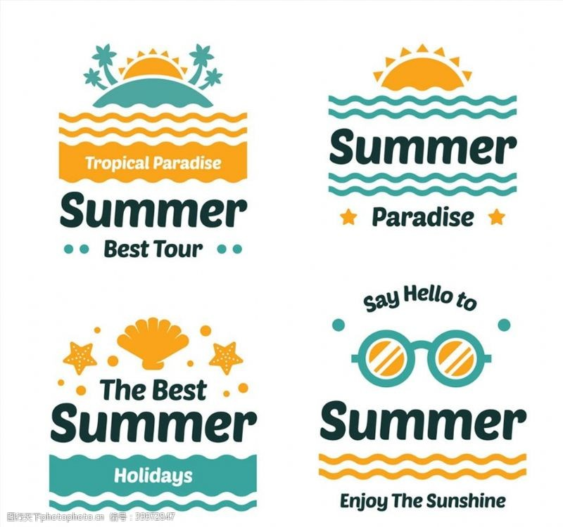 太阳镜夏季假期标签图片