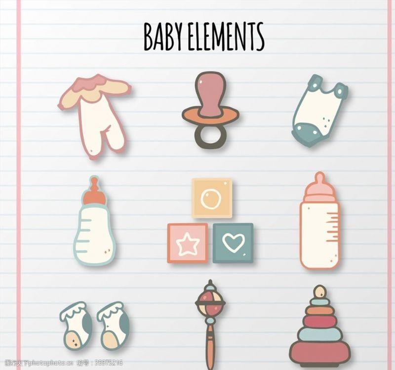 积木婴儿用品图标图片