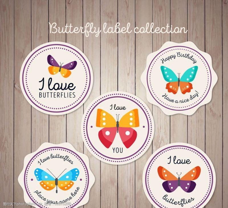 圆形标签圆形彩色蝴蝶标签图片