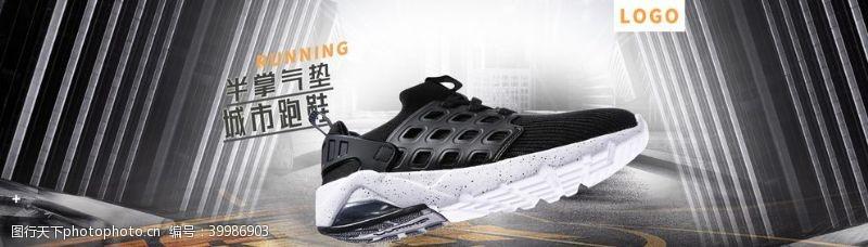 运动鞋淘宝海报图片