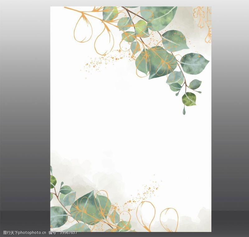 邀请函植物花卉图片