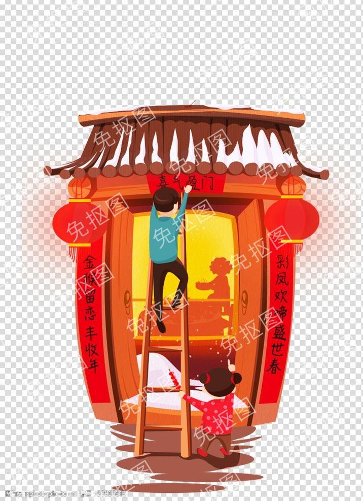 春节中国风高清PNG免抠图片