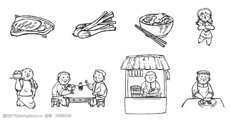 连锁店餐厅元素手绘矢量素材图片