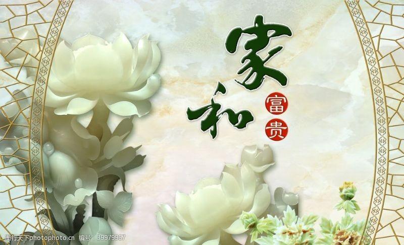 新中式浮雕图片