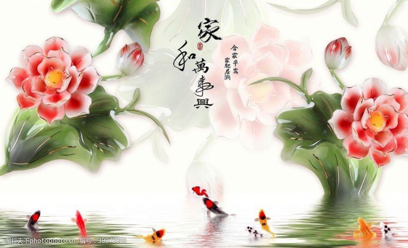 新中式花好月圆图片