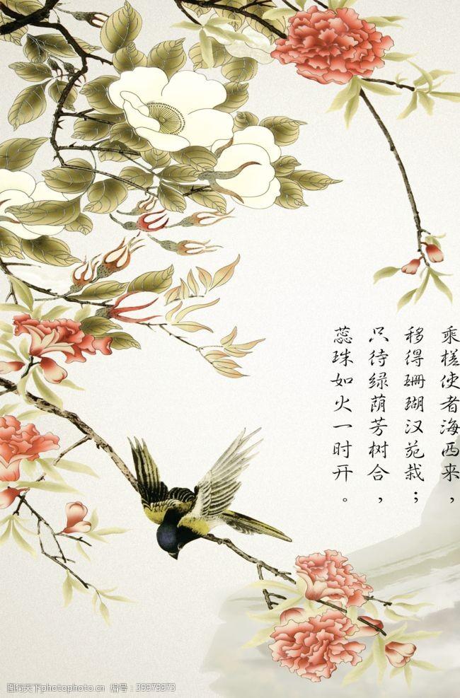 新中式木雕图片