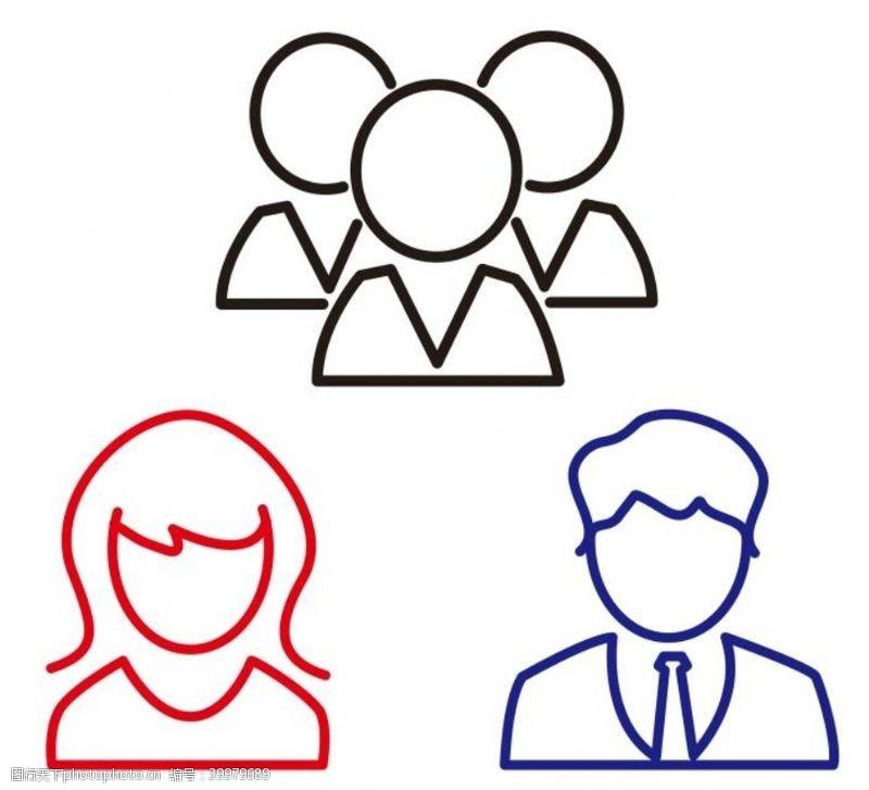 男女商务图标图片